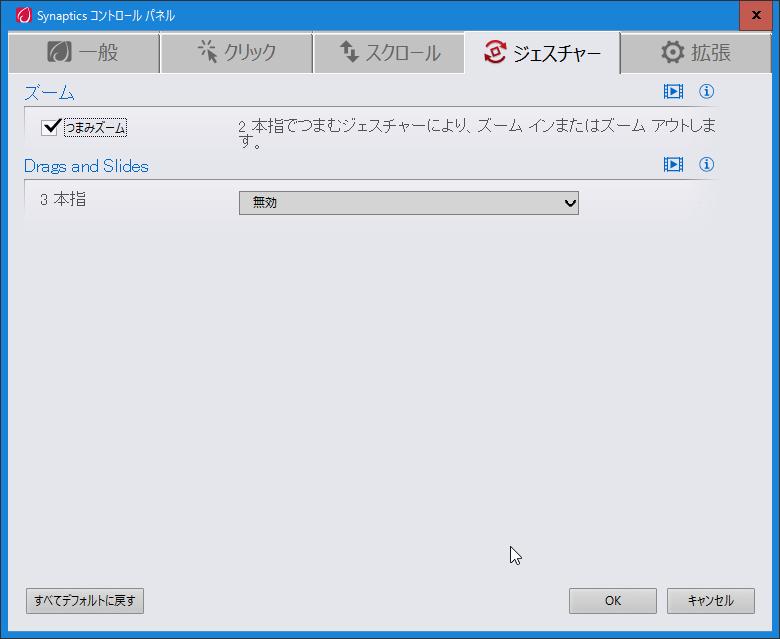 f:id:kazuki09:20160730024532p:plain