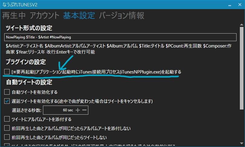 f:id:kazuki09:20180208095419j:plain
