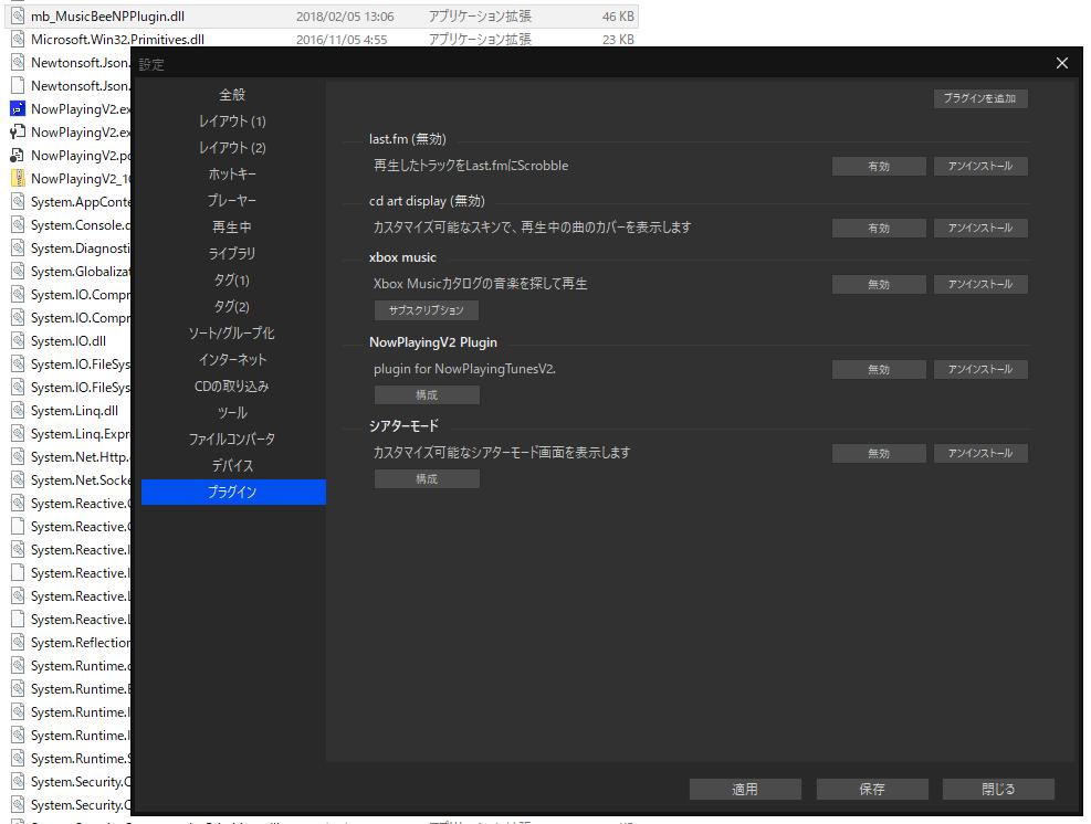 f:id:kazuki09:20180208100253p:plain