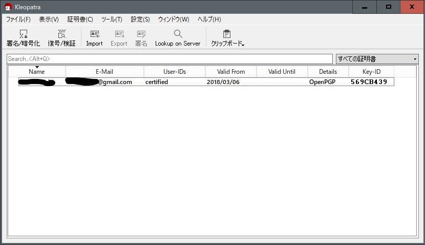 f:id:kazuki09:20180307015409j:plain