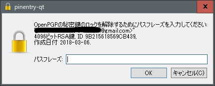 f:id:kazuki09:20180307031759j:plain