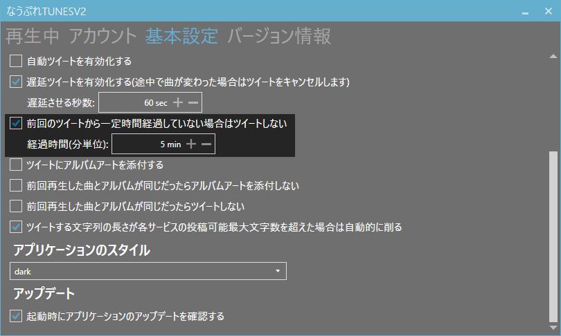 f:id:kazuki09:20180427002519p:plain