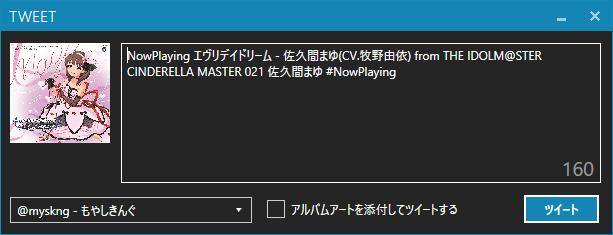 f:id:kazuki09:20180427002946p:plain