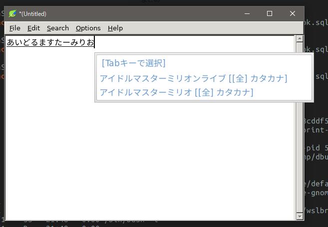 f:id:kazuki09:20180528215458p:plain