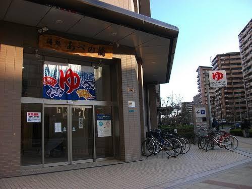 f:id:kazuki28:20201009135904j:image