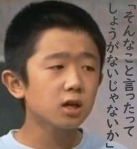 f:id:kazuki28:20201101095440j:image