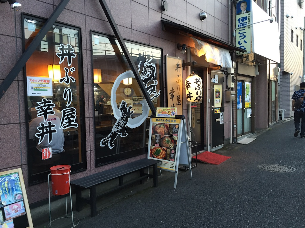 f:id:kazuki30jp:20161007231248j:plain