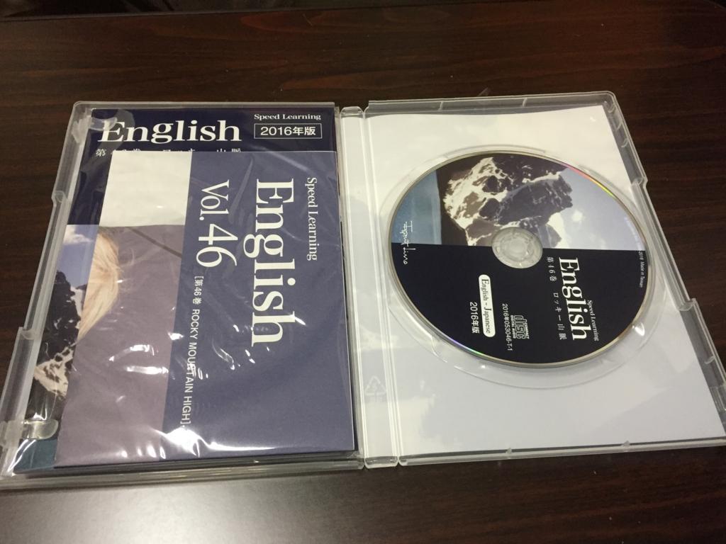 f:id:kazuki30jp:20170128111815j:plain