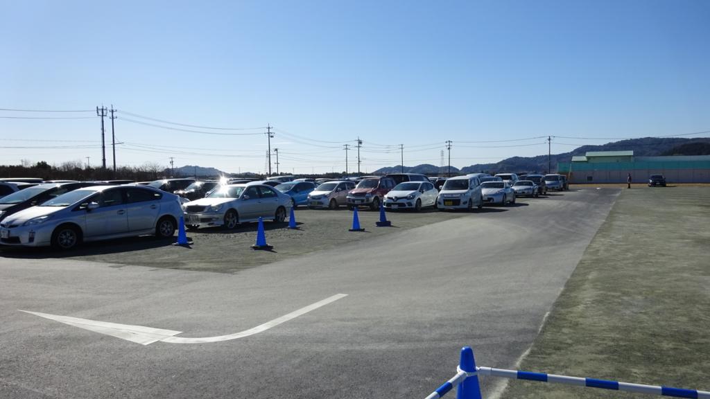 f:id:kazuki30jp:20170205010343j:plain
