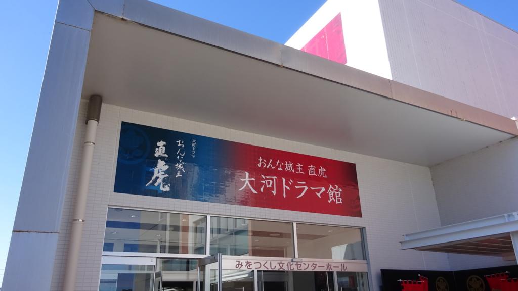 f:id:kazuki30jp:20170205013513j:plain
