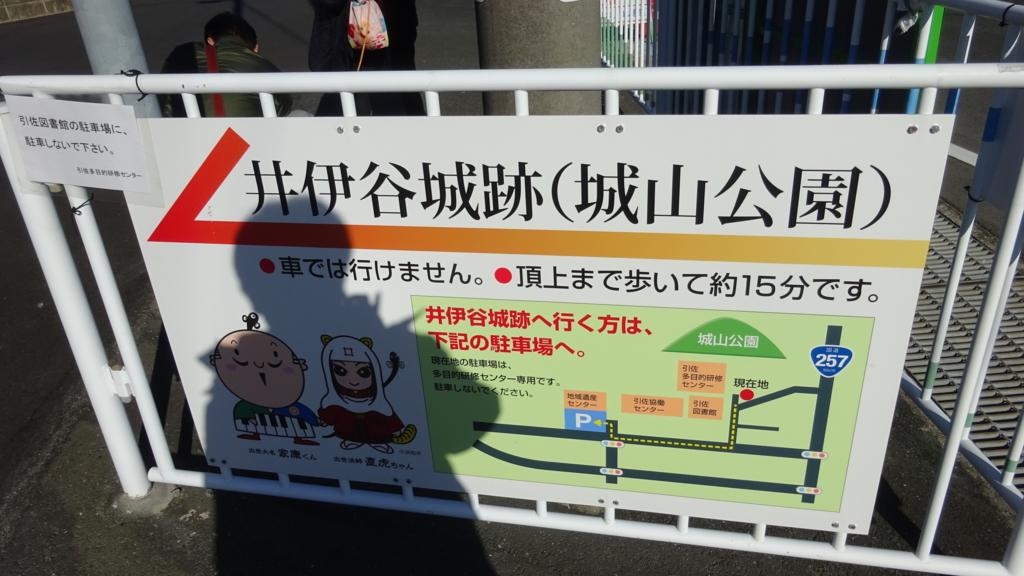 f:id:kazuki30jp:20170205021137j:plain