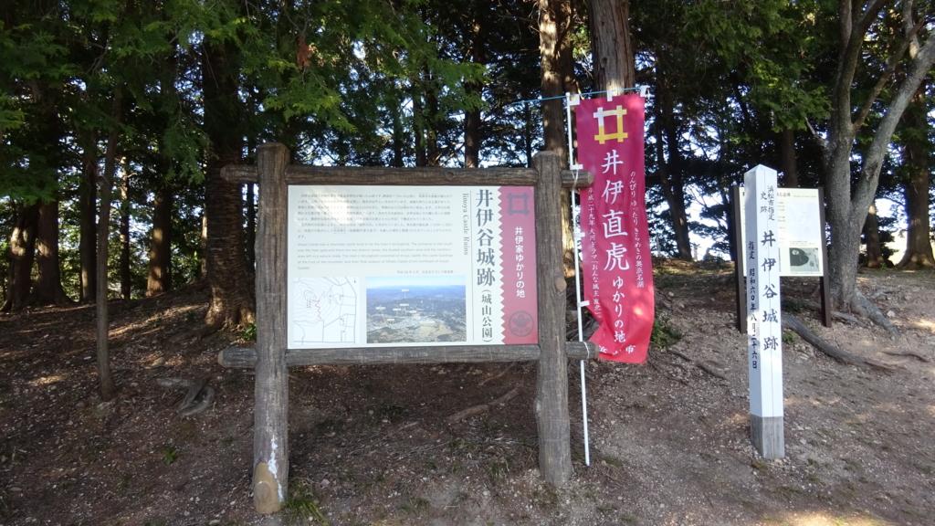 f:id:kazuki30jp:20170205021342j:plain