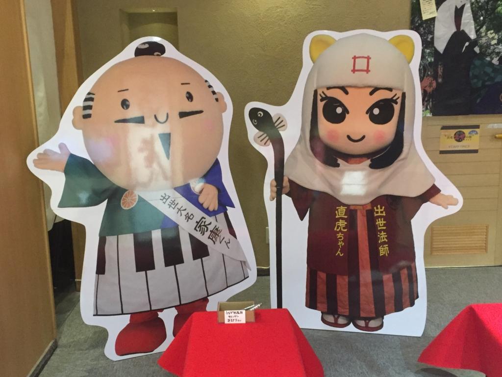 f:id:kazuki30jp:20170205025830j:plain