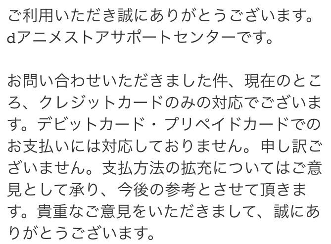 f:id:kazuki30jp:20170305233751j:plain