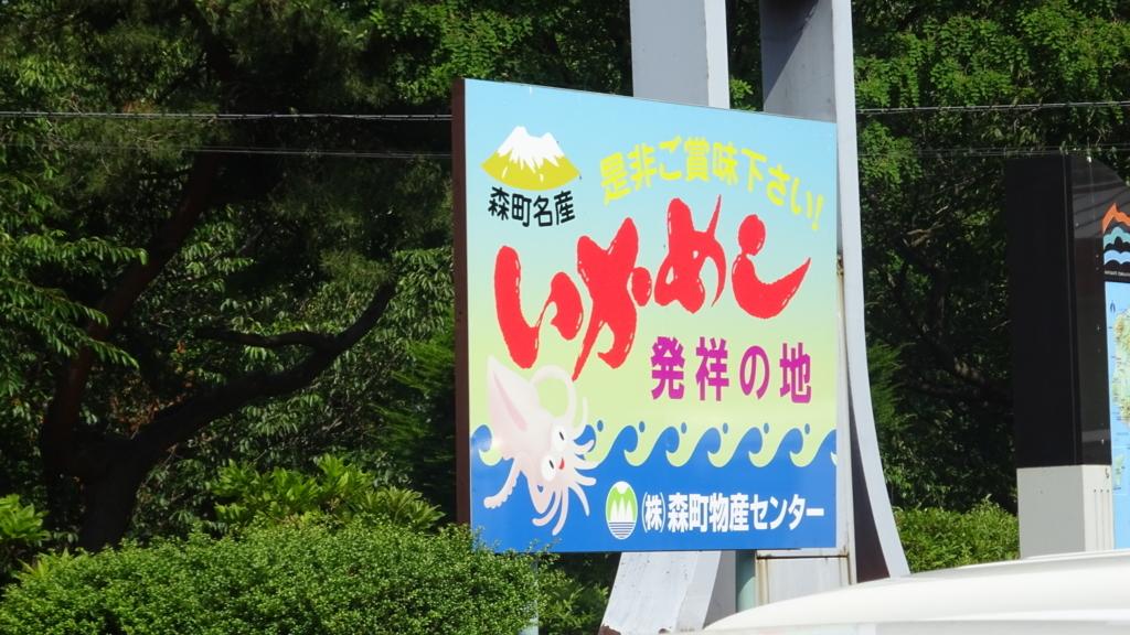 f:id:kazuki30jp:20170720211737j:plain