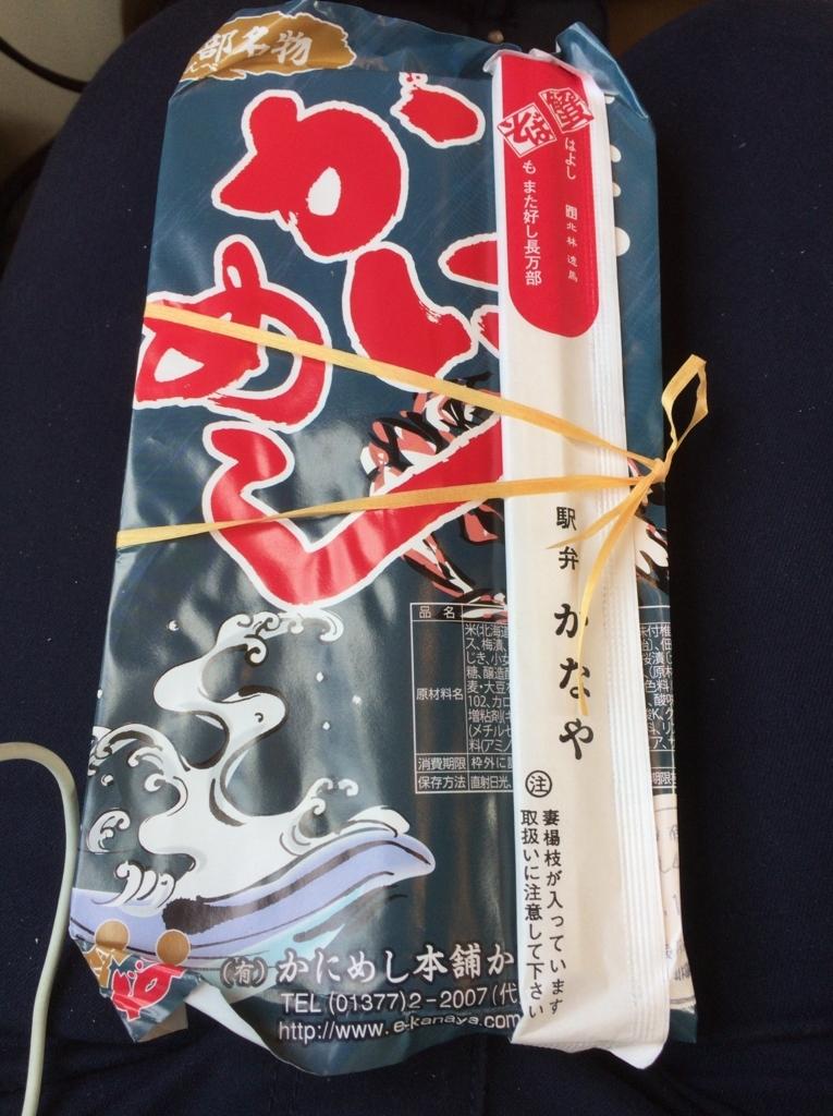 f:id:kazuki30jp:20170818160644j:plain