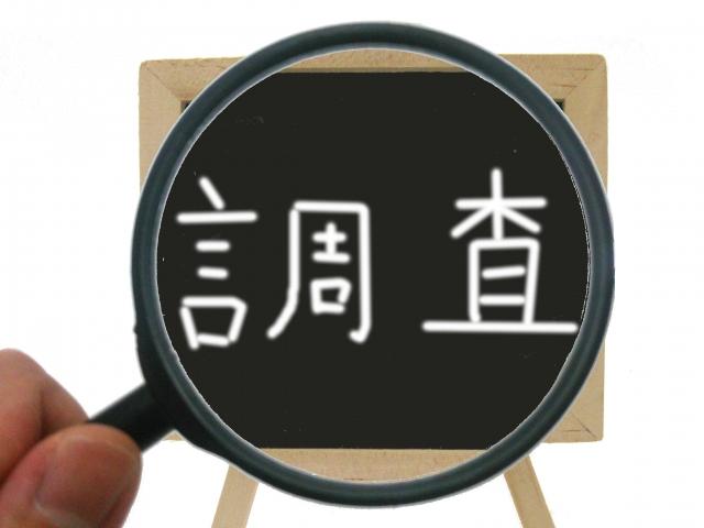 f:id:kazuki30jp:20180413011532j:plain