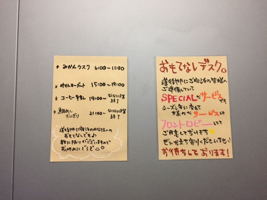 f:id:kazuki30jp:20180815180700j:plain