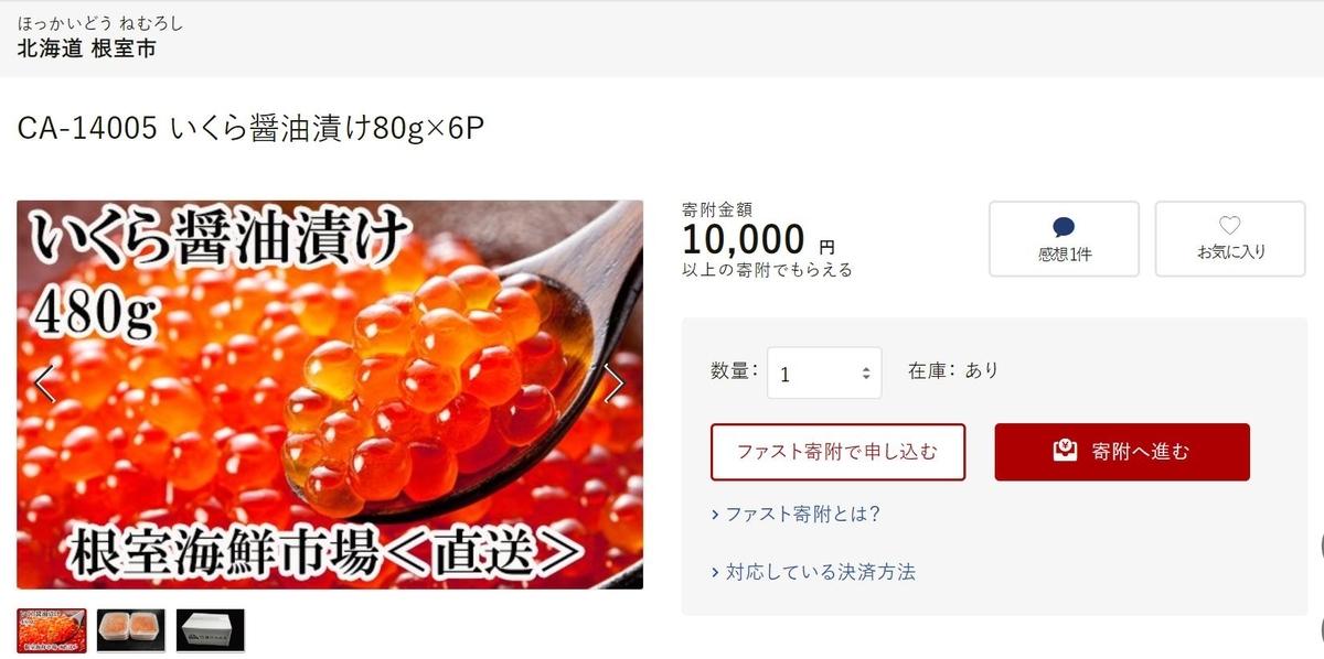 f:id:kazuki30jp:20190721175542j:plain