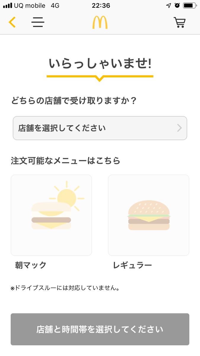 f:id:kazuki30jp:20190803000152p:plain