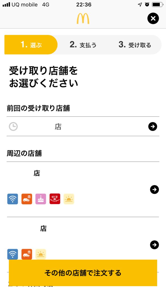 f:id:kazuki30jp:20190803001402p:plain