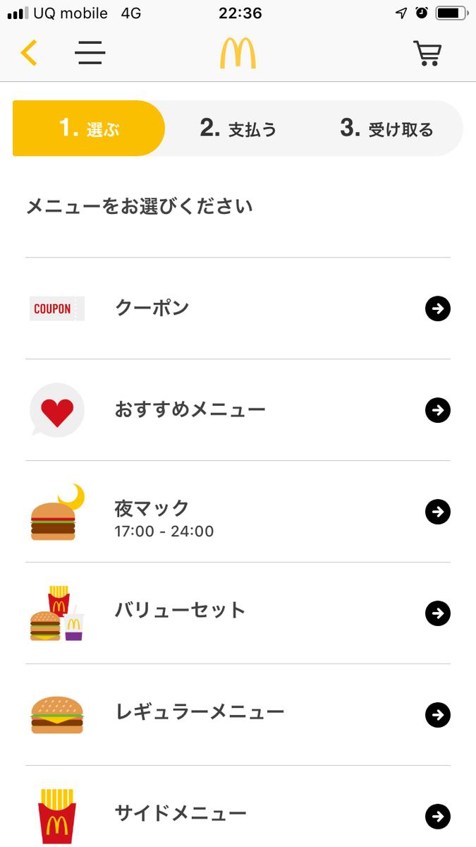f:id:kazuki30jp:20190803005848p:plain