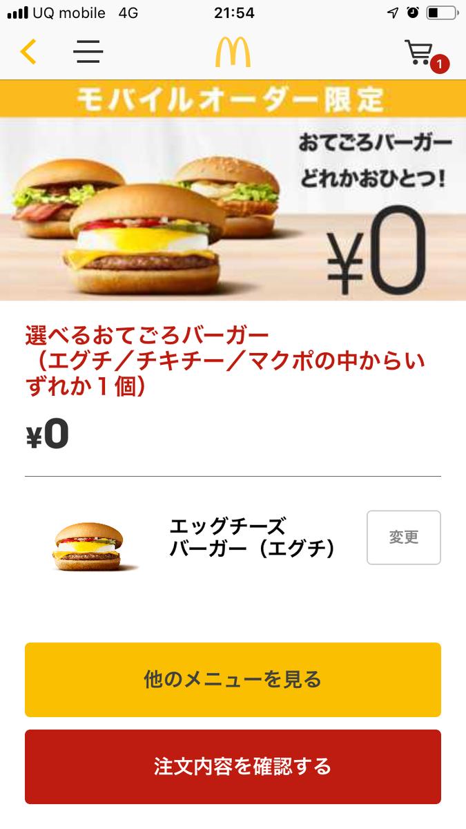 f:id:kazuki30jp:20190803010020p:plain