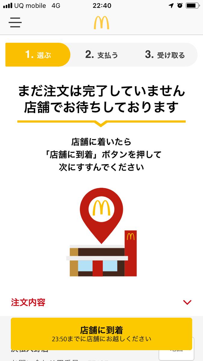 f:id:kazuki30jp:20190803150326p:plain