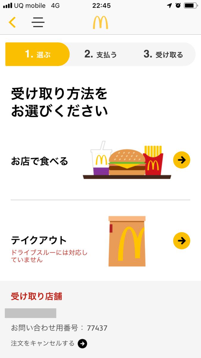 f:id:kazuki30jp:20190803155228p:plain