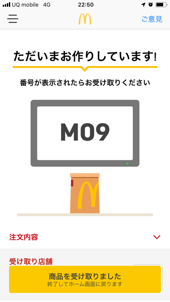f:id:kazuki30jp:20190815152634p:plain
