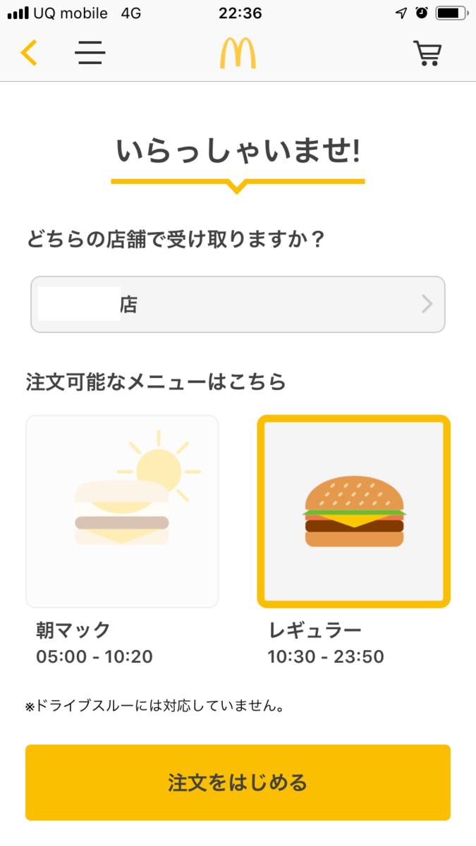 f:id:kazuki30jp:20190815180039p:plain