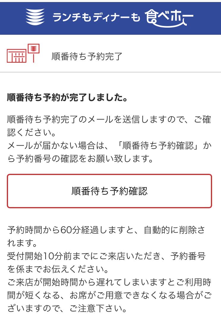 f:id:kazuki30jp:20200405180021p:plain