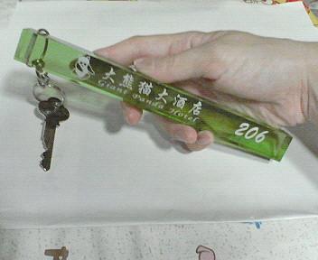 f:id:kazuki62:20060721002331j:image