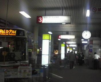 f:id:kazuki62:20090817185200j:image