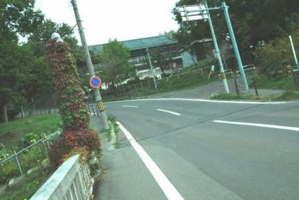 f:id:kazuki62:20140930182850j:image:w600