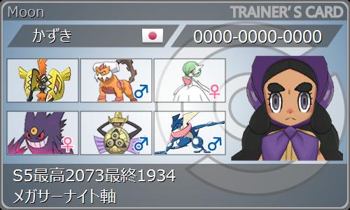 f:id:kazuki666:20170912051912p:plain