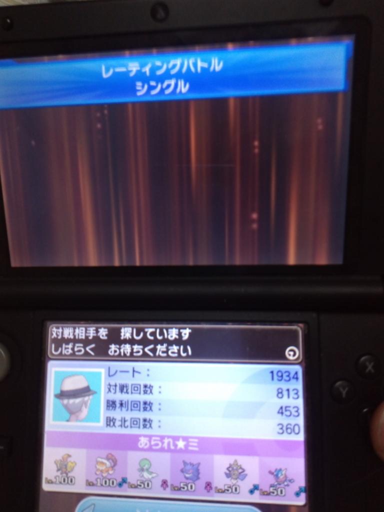 f:id:kazuki666:20170912055455j:plain
