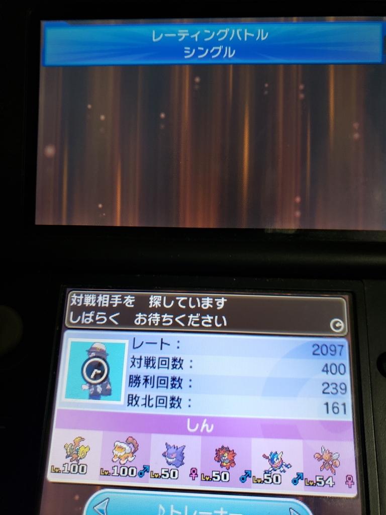 f:id:kazuki666:20181106162755j:plain