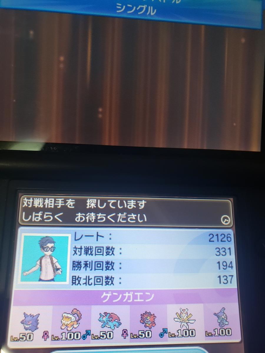 f:id:kazuki666:20190402215422j:plain