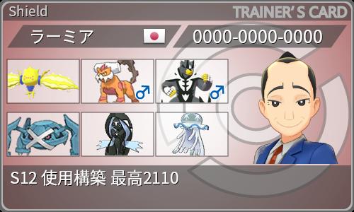 f:id:kazuki666:20201201184154p:plain