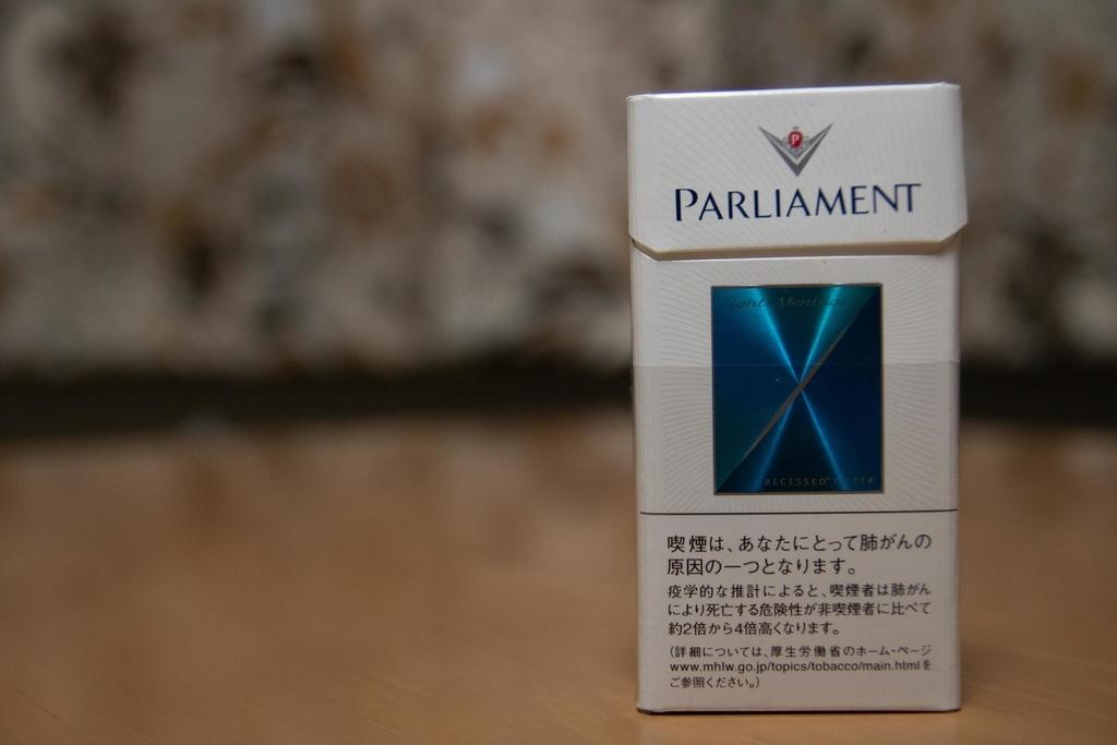f:id:kazuki9404:20181125221529j:plain