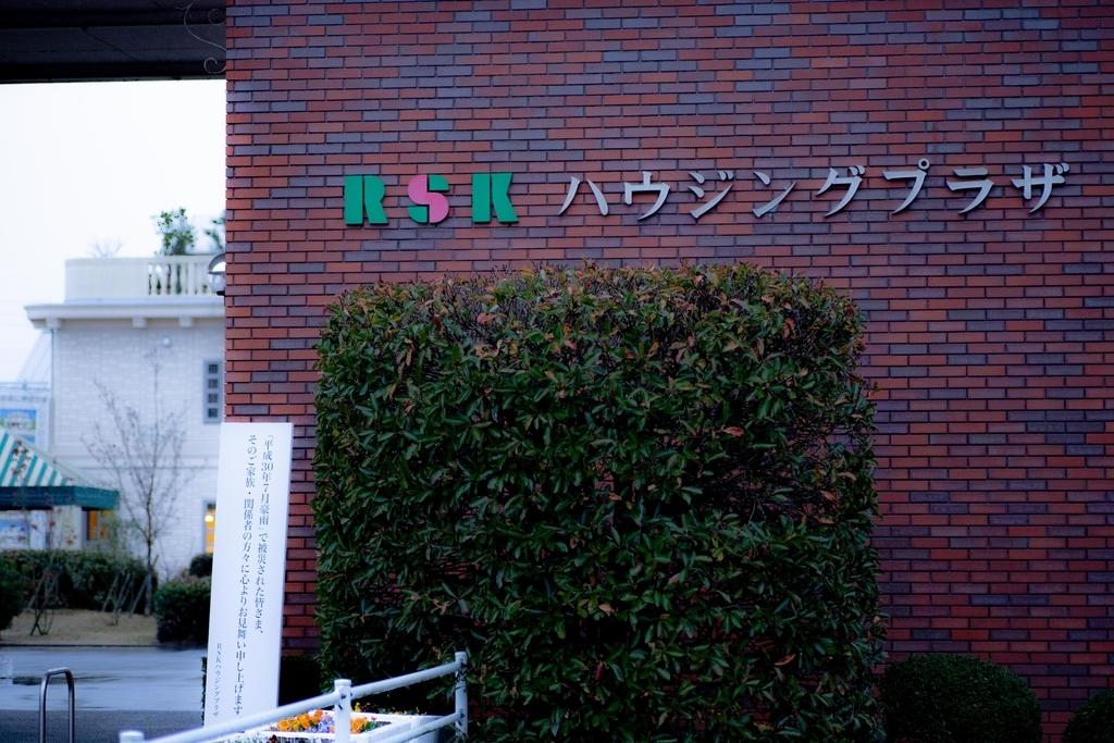 f:id:kazuki9404:20181217013055j:plain