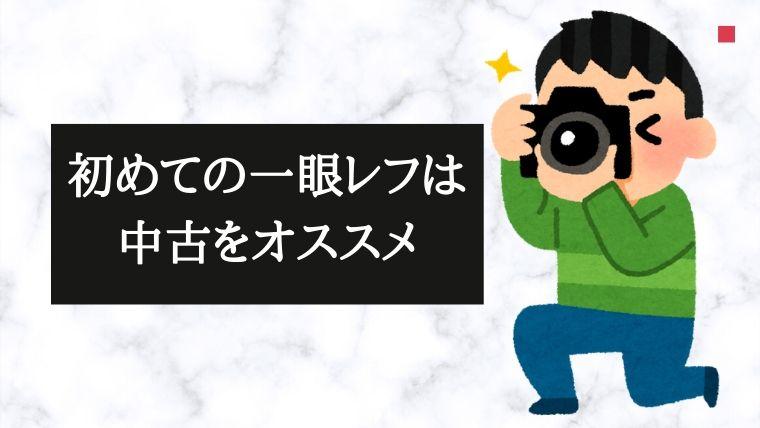 f:id:kazuki9404:20200615005256j:plain