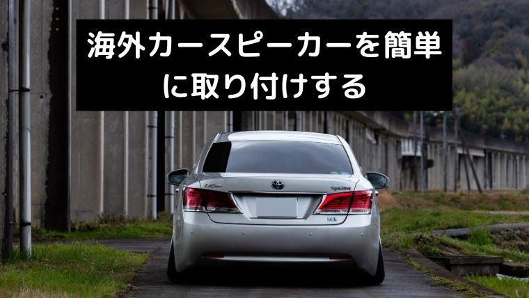 f:id:kazuki9404:20200615012925j:plain