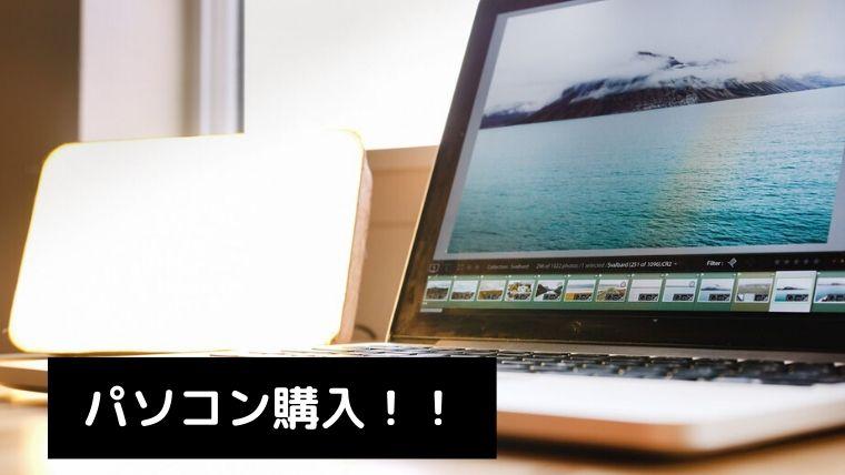 f:id:kazuki9404:20200615013644j:plain