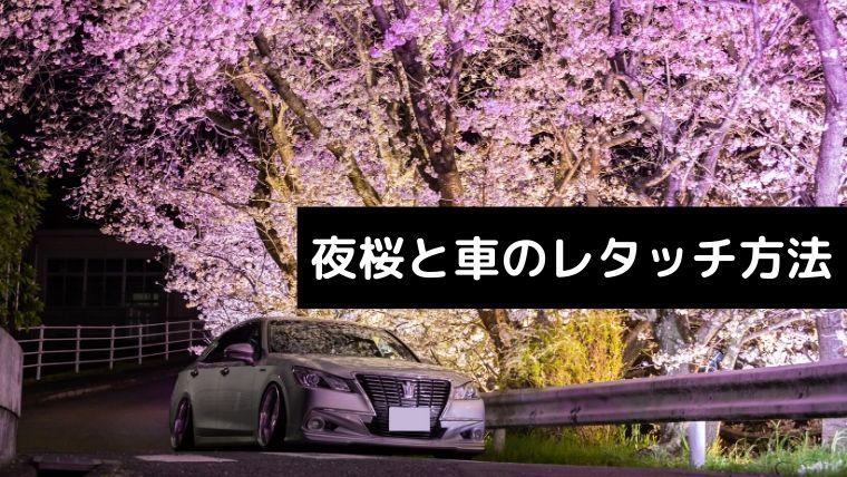 f:id:kazuki9404:20200615015505j:plain