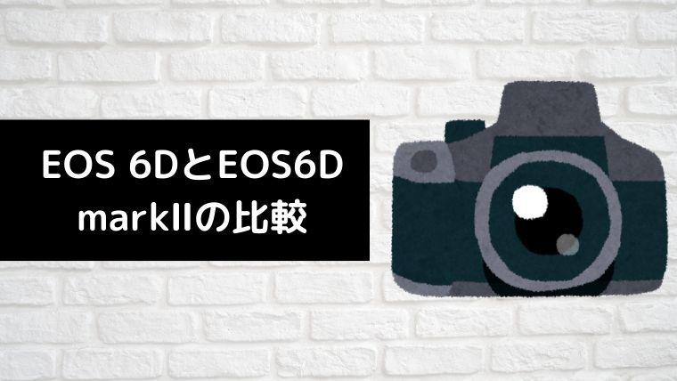 f:id:kazuki9404:20200615020841j:plain