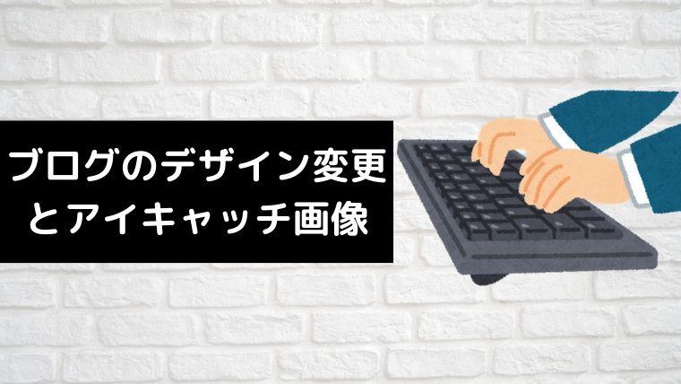 f:id:kazuki9404:20200615194241j:plain