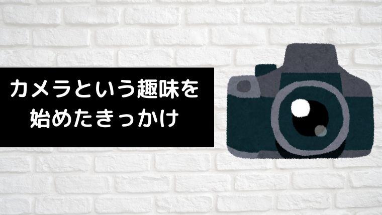 f:id:kazuki9404:20200615194454j:plain