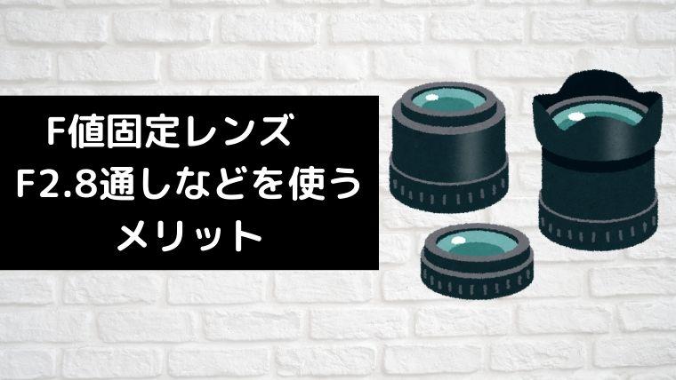 f:id:kazuki9404:20200616005525j:plain